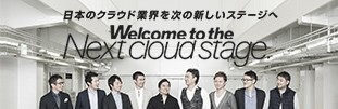 Next Cloud Stage