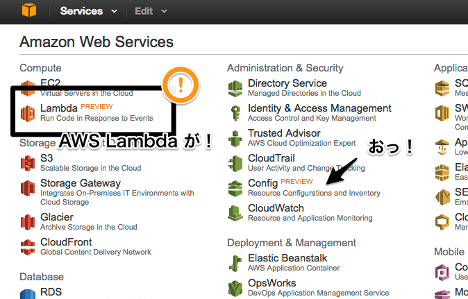 AWS Management Console に、新サービス AWS Lambda (Preview) が!