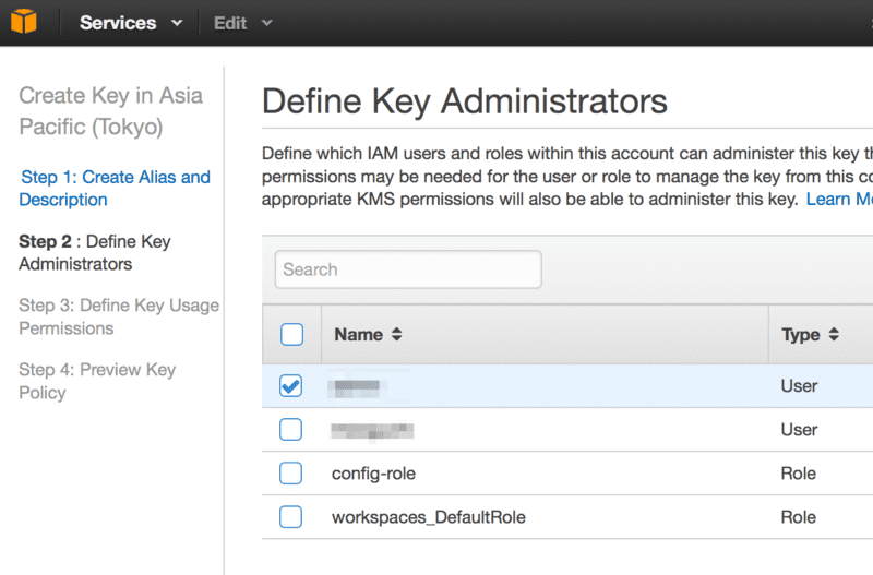 AWS Key Management Service(KMS)を用いたS3サーバーサイド暗号化(SSE-KMS): KMS鍵を作成する(5)