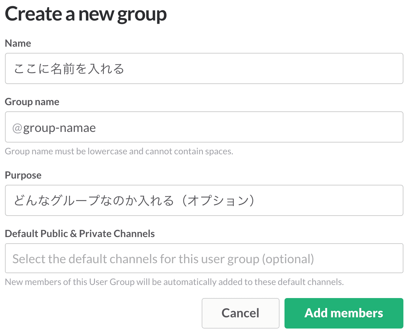slack_group03